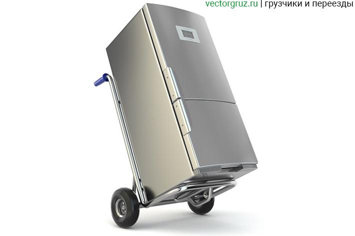 холодильник-такелаж